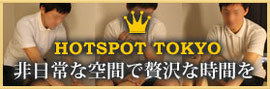HOT SPOT TOKYO 前田 隆太 (マエダ リュウタ)