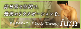 Body Therapy Furn